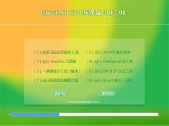 大番茄GHOST XP SP3 抢先纯净版【v2017.01】