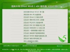 雨林木风Ghost Win8.1 (X64) 正式装机版V2017.01月(激活版)