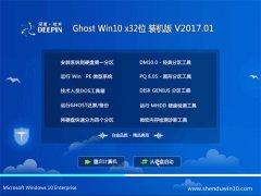 深度技术Ghost Win10 32位稳定安全版2017V01(无需激活)