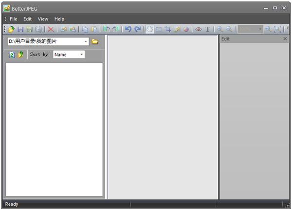 BetterJPEG(图片处理软件) V3.0.3.0 英文版