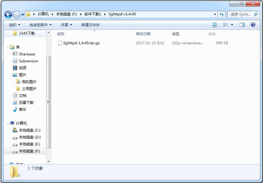 lighttpd(网页服务器) V1.4.45