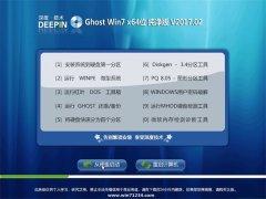 深度技术GHOST Win7 X64精选纯净版2017V02(自动激活)