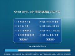 老毛桃Ghost Win8.1 (X64) 抢先笔记本通用版2017v02(无需激活)