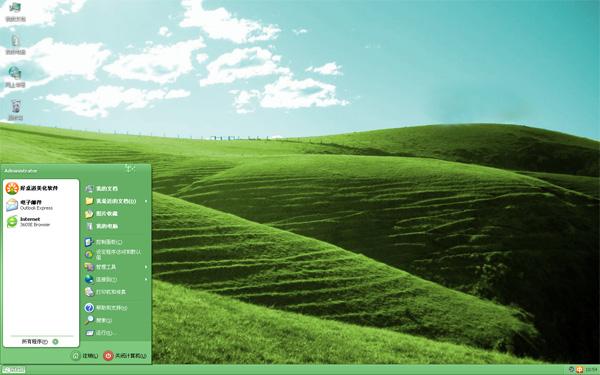 绿色梯田W8风景主题