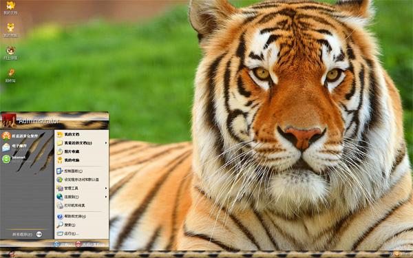 凶猛的老虎W8主题