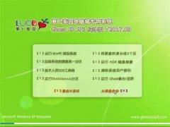 新萝卜家园GHOST XP SP3 特别纯净版【v2017年03月】