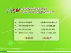 新萝卜家园GHOST XP SP3 安全装机版【v2017.03】