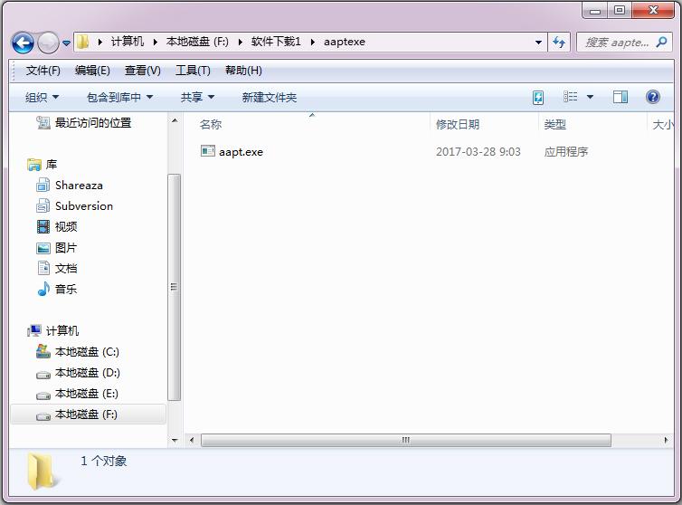 aapt.exe(apk分析工具) V1.0