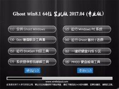 电脑店Ghost Win8.1 X64 万能装机版2017年04月(自动激