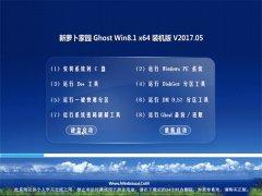 新萝卜家园Ghost Win8.1 X64 多驱动装机版v2017.05月(