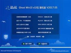 深度技术Ghost Win10 X32位 专业装机版v201705(永久激活)