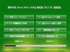 雨林木风GHOST WIN7 X64通用装机版V201705(完美激活)