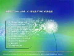 番茄花园Ghost Win8.1 32位 官方装机版V201706(激活版