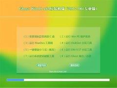 技术员联盟Ghost Win10 (X64) 官方装机版v2017.06(免激活)