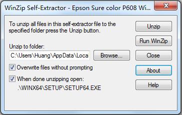 爱普生p608打印机驱动 V6.71