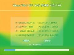 小马系统GHOST WIN7 x64位 通用装机版v2017.07月(激活版)