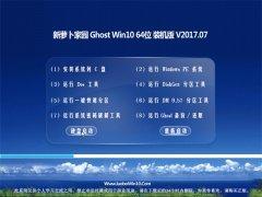 新萝卜家园Ghost Win10 X64位 安全装机版2017V07(完美