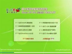 新萝卜家园GHOST XP SP3 稳定纯净版【V2017年07月】