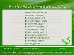 雨林木风Ghost Win10 x64 好用装机版2017年07月(无需激活)