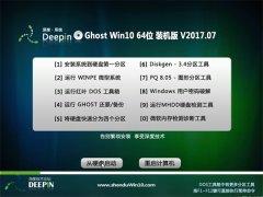 深度技术Ghost Win10 x64位 可靠装机版2017V07(绝对激活)