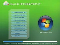 老毛桃GHOST XP SP3 安全纯净版【v201707】