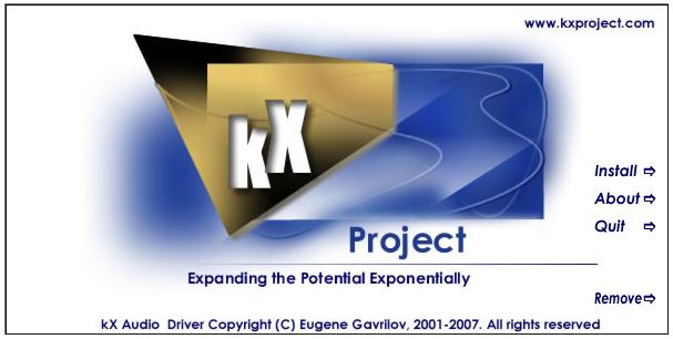 创新kx3538声卡驱动 V1.0