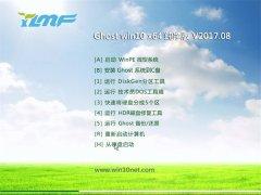 雨林木风Ghost Win10 64位 最新纯净版v2017.08月(激活版)