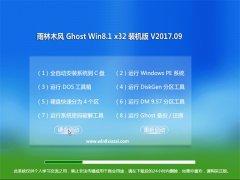 雨林木风Ghost Win8.1 X32 精选装机版V2017年09月(完美激活)