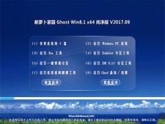 新萝卜家园Ghost Win8.1 x64 精选纯净版v2017.09月(完美激活)