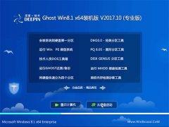 深度技术Ghost Win8.1 (X64) 抢先装机版2017v10(永久激活)