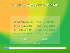技术员联盟Ghost Win10 X64 王牌装机版2017v10(永久激活)