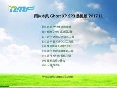 雨林木风GHOST XP SP3 内部装机版【2017.11】