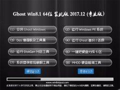 系统之家Ghost Win8.1 x64 完美