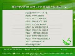 雨林木风Ghost Win8.1 (64位) 优化装机版v2018.01月(无需激活)