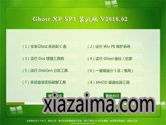 大白菜GHOST XP SP3 特别装机版【 v2018.02】