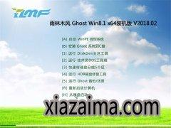 雨林木风Ghost Win8.1 (X64) 标