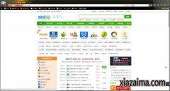 猎豹浏览器 v6.5.115.18408电脑版