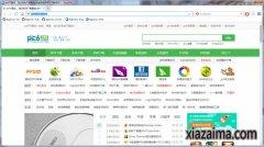 QupZilla浏览器 v2.2.5官方版