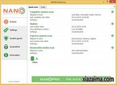 NANO AntiVirus(杀毒软件)v1.0.70.80726免费版