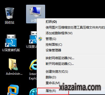 u小马u盘启动盘制作工具V6.3.5正式版