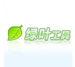 u盘启动盘绿叶制作工具V2.8.3官方标准版