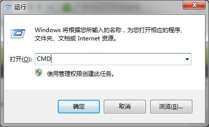 得得重装系统后文件夹无法删除怎么解决