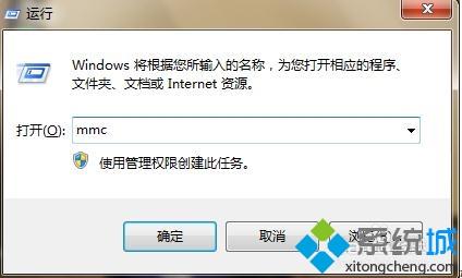 得得重装系统后不能安装360软件的解决办法