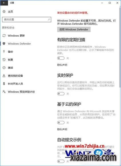 "Win10怎么使用命令提示符禁止""Windows Defender"""