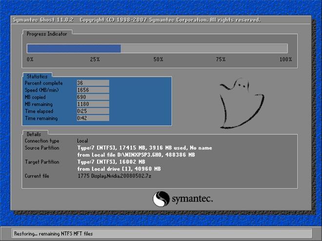 大番茄Ghost Win10 (X64) 多驱动专业版 v2019年01月(无需激活)