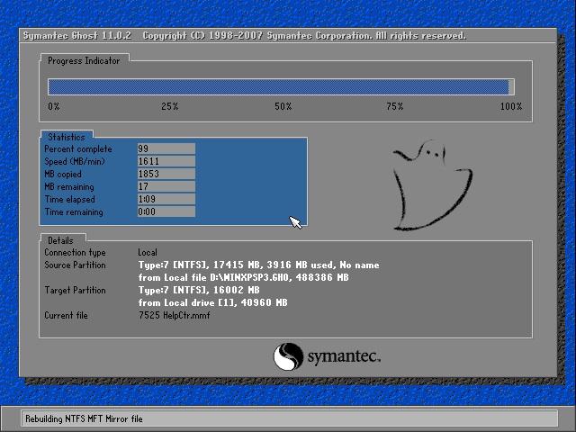 番茄花园GHOST Win7x86 快速旗舰版 V2019年02月(自动激活)