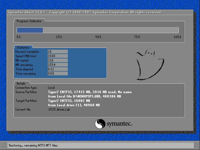 系统之家Ghost Win10 X64 热门专业版 v2019.06月(绝对激活)