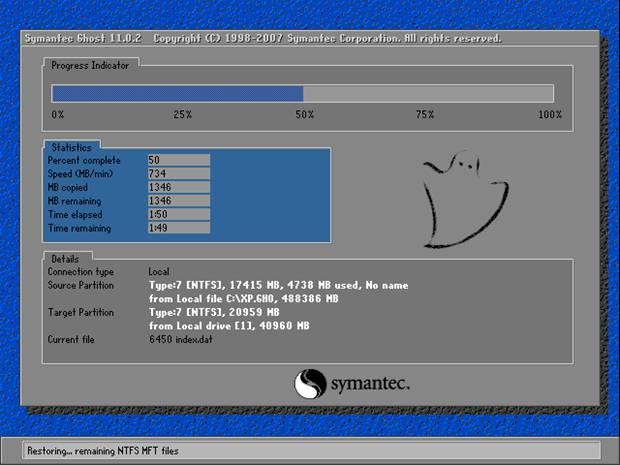 深度技术GHOST XP SP3 经典装机版 2020v12