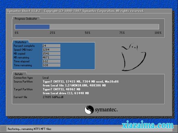 番茄花园Ghost Win10x86 稳定专业版 V202002(绝对激活)