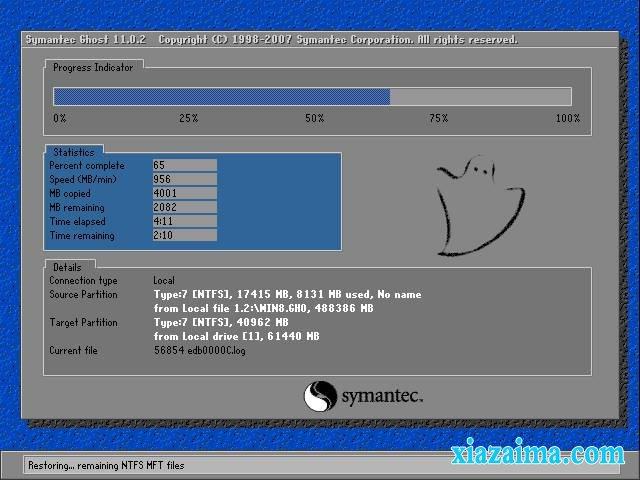 新萝卜家园Ghost Win8.1 X64 万能装机版V2020.04月(完美激活)